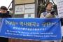 [포토] 제7차 위안부상 반대집회...정대협의 '반일종족주의' 역사왜곡 규탄