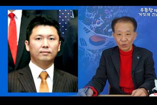 [단독] 검찰, '태블릿 실사용자' 김한수의 고소장 63를 '은폐 복사'