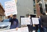 """[포토] """"위안부상 철거, 수요집회 중단""""…정대협 기자회견장서 공대위 1인시위"""