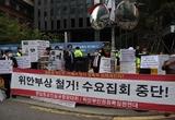 시민단체, 아동에게 '성노예' '집단강간' 관념 주입한 윤미향 검찰에 고발