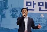 """[포토] 만민공동회 '시즌2' 4차집회""""사기탄핵 무효·2022년 대선 승리"""""""