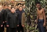 """니시오카 쓰토무 """"통일 대상은 북한 정부가 아닌 북한 주민"""""""