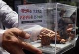 """시민단체 """"정대협이 위안부를 '성노예'로 비하"""" 국가인권위에 제소"""