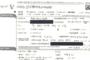 [SKT 태블릿 계약서 위조정황] SKT, 계약서를 '내맘대로' 훼손해서 법원에 제출