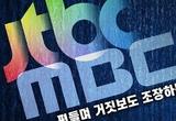 """[전문] 변희재, """"태블릿 관련 JTBC 오보가 명백하면 판단 안해버리는 방심위, 역사에서 사라질텐가"""""""
