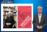 """[이승만TV 위안부의 진실⑫] """"위안소 업자와 위안부, 일종의 계약관계에 불과"""""""