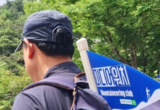 [동정][포토] '탄핵무효·대통령석방' 제4차 미디어워치 산악회 아차산 산행