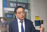 """서울구치소, 변희재 고문에 """"수갑 면제 관련 아무것도 알려준 바 없다"""" 인정"""