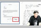 [김정민의 가짜인생④] 김정민의 몽골국립대 '입학추천서' 작성시점은 2015년 3월