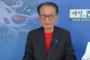 [전문] 변희재 고문, 우종창 기자 항소심 재판부에 탄원서 제출
