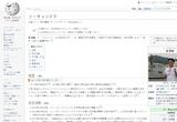 [위키피디아 일본어판 번역] '서경덕(ソ・ギョンドク)'