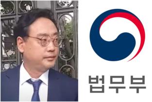 """법무부, '윤석열-홍석현 심야회동 감찰 진정'에 """"참고하겠다"""" 애매한 답변"""