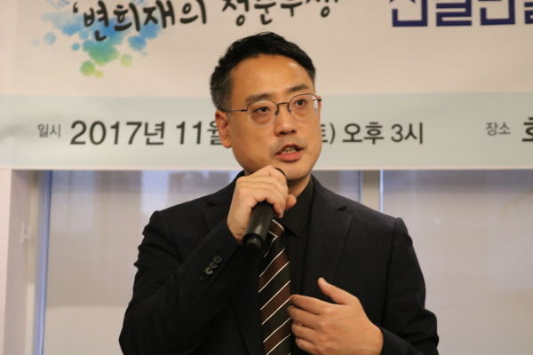 Image result for 변희재