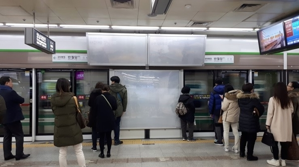 도시철도공사 측의 압력으로 '손석희의 저주' 광고는 바로 철거됐다. 사진은 미디어워치 독자 모임 카페 아이디 '태극전사'.