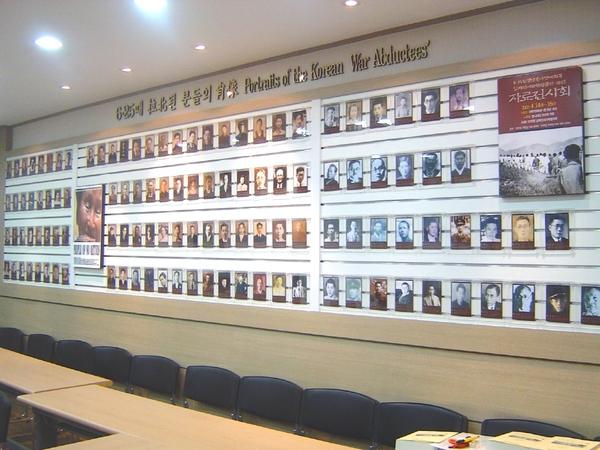 ▲ 사진은 기사내용과 무관. 사진 출처는 6.25전쟁납북인사가족협의회 홈페이지.