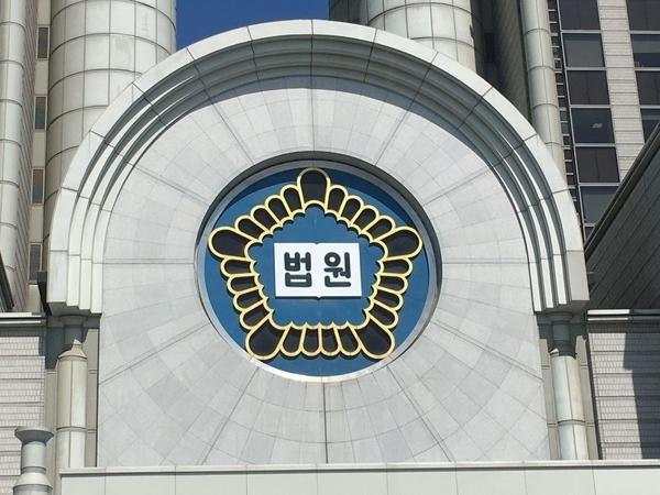 서울중앙지방법원 박주영 판사는 변희재 외 피고인 3인이 요청한 태블릿PC 감정신청을 기각했다. 사진=미디어워치