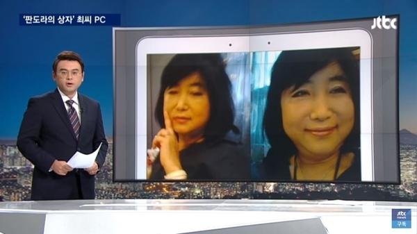 JTBC는 자신들이 보도를 한 사실조차 안 했다고 주장하고 있는데, 손용석은 증인으로 나왔다가 이동환 변호사로부터 반박불가능한 증거를 바탕으로 한 질문을 받고 강제 '묵언수행'을 해야만 했다. 사진=JTBC 캡처.