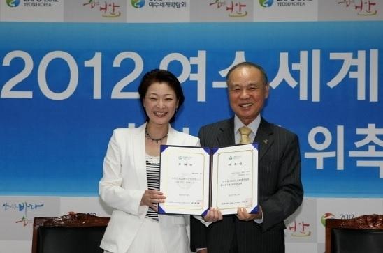 구로다 후쿠미는 최근까지도 한국에서 여수 엑스포 홍보대사로 활동하기도 하는 등 지속적으로 친한(親韓) 활동을 이어왔다.  사진출처=여수엑스포 홍보 블로그