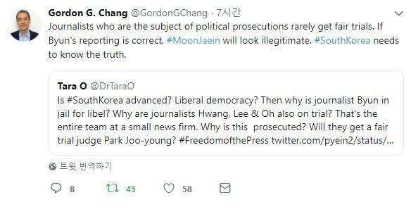 고든 창 변호사의 11월 26일자 트윗