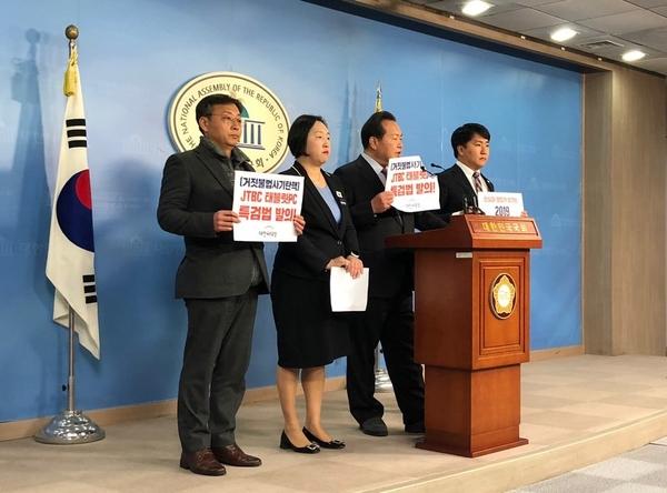 대한애국당 당직자들이 특검법안 발의에 관하여 국회 정론관에서 기자회견을 하는 모습. 사진=대한애국당 제공.