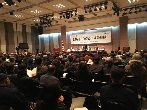 ▲ 25일 개최된 `3·1 운동과 임시정부 수립 100주년 학술대회` 강연장 모습.