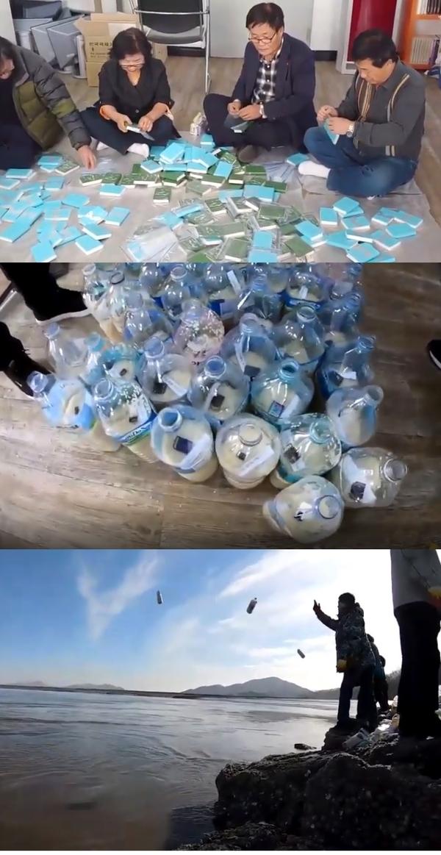 ▲ 크리스천 프리덤 인터내셔널(Christian Freedom International)는 북한에 쌀, 의약품, 성경을 배포하는 등 대북 구호활동을 벌이는 단체다. 크리스천 프리덤 인터내셔널 유튜브 캡처.
