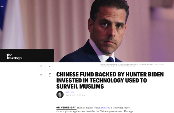 미국 매체 디인터셉트의 해당기사 게재 장면 캡처. 사진 속 인물은 헌터 바이든.
