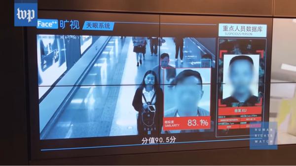 중국 공산당이 IT 기술을 활용해 무한대로 인민을 감시하는 '디지털 전체주의'로 진입한 중국의 모습. 사진=휴먼라이츠워치 유튜브 영상 캡처.