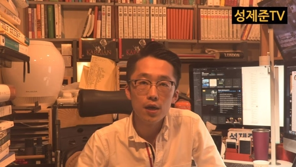성제준TV 캡쳐. 성제준TV는 20여만명의 구독자수를 자랑하는 유투브의 대표적인 시사평론 채널 중 하나다.