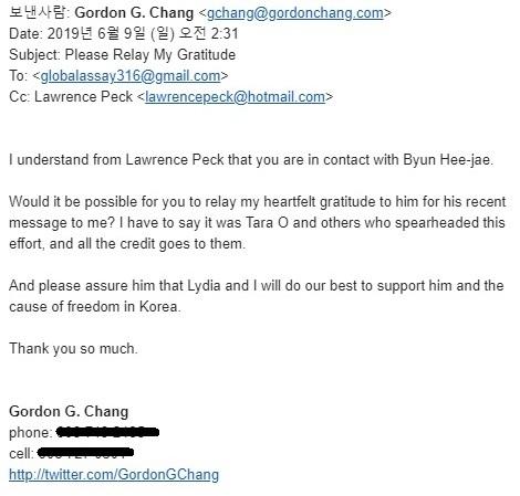 고든 창 변호사가 로렌스 펙(Lawrence Peck) 변호사와 조현영 본지 외신기자를 통해 변희재 본지 대표고문에게 보내온 이메일.