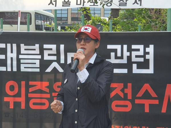 김경혜 태블릿특검진위 공동대표.