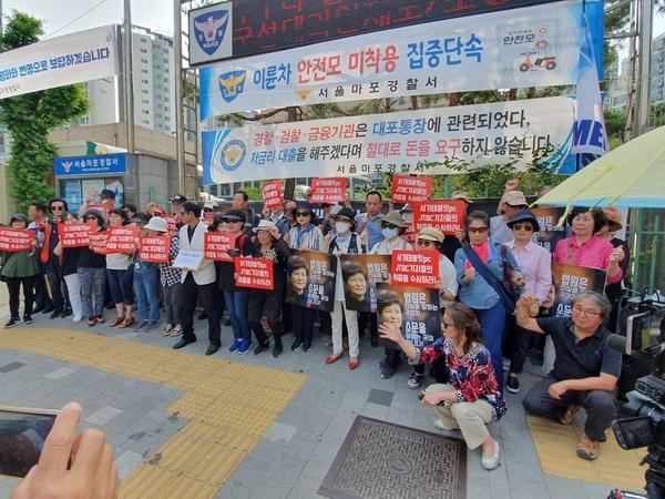 기자회견에 참석한 시민들의 모습.