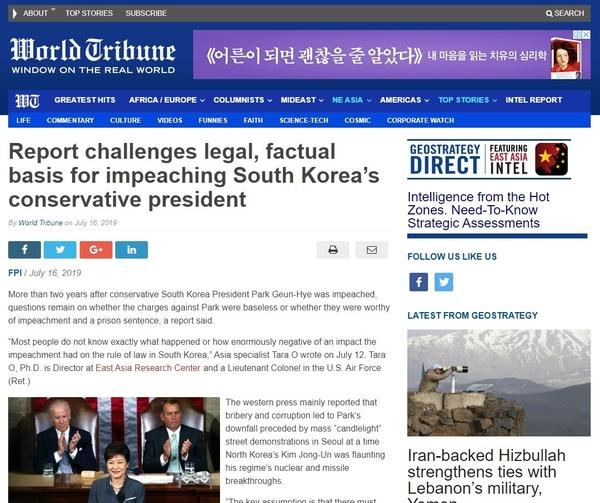 '월드트리뷴(World Tribune)', 7월 16일(현지시각)자 기사,  '한 보고서가 한국의 보수 성향 대통령인 박근혜에 대한 탄핵 문제와 관련하여 그 법적, 사실적 토대에 문제를 제기하고 있다(Report challenges legal, factual basis for impeaching South Korea's conservative president)'