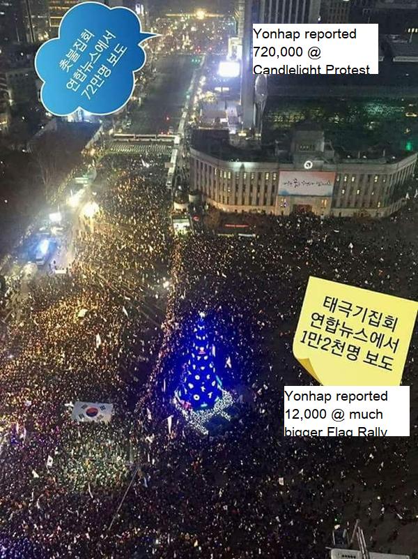 2016년 12월 31일 광화문에서 열린 촛불집회(사진 위쪽)와 시청 주변에서 열린 더 광대한 규모의 태극기 집회(중앙의 크리스마스 트리를 중심으로