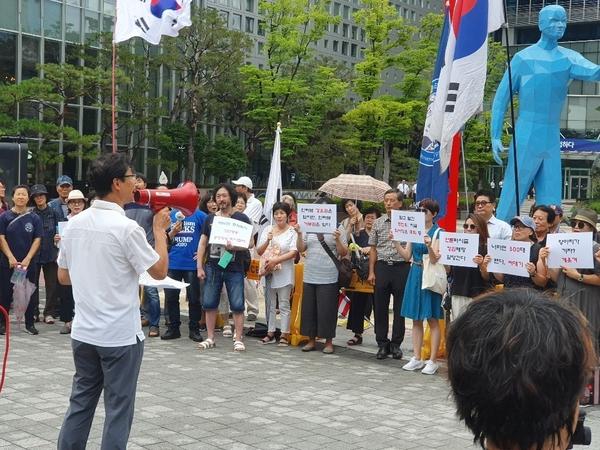 ▲ 지난 7일 이승만 학당은  MBC앞에서 스트레이트팀의 인터뷰 강요 사건에 대해 항의하는 집회를 가졌다.