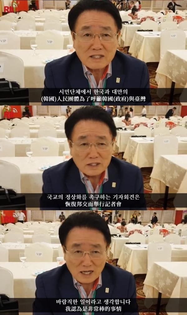 변희재 대표고문과 미디어워치 독자모임 주최 한국-대만 국교정상화 선언식에 대해서 지지의사를 밝힌 유준상 전 국회의원. 유 전 의원은 국내 대표적인 '대만통' 정치인이다.   사진출처=Rti