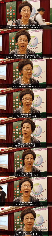 한국 국민들에게 사의(謝意)를 표명하는 뤼슈렌 전 부총통.   사진출처=Rti