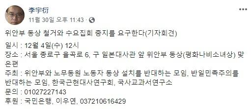 이우연 낙성대경제연구소 연구위원 페이스북 1