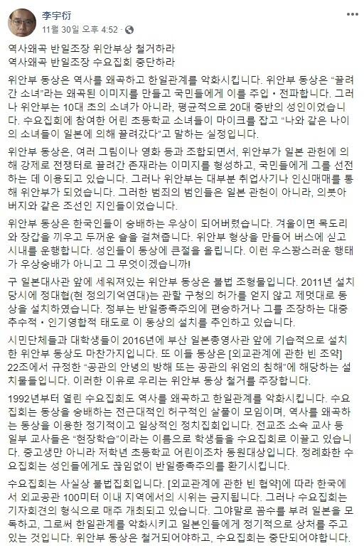 이우연 낙성대경제연구소 연구위원 페이스북 2
