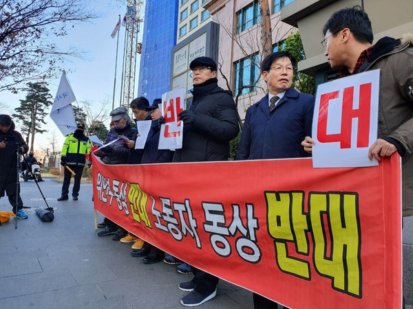 """▲ 한일간 우호 지향 시민단체는 12일 오후 12시 서울 종로구에 위치한 구 일본대사관 앞에서 기자회견을 열고 """"역사를 왜곡하는 동상을 철거하고, 반일을 조장하는 수요집회를 중단하라""""고 촉구했다."""
