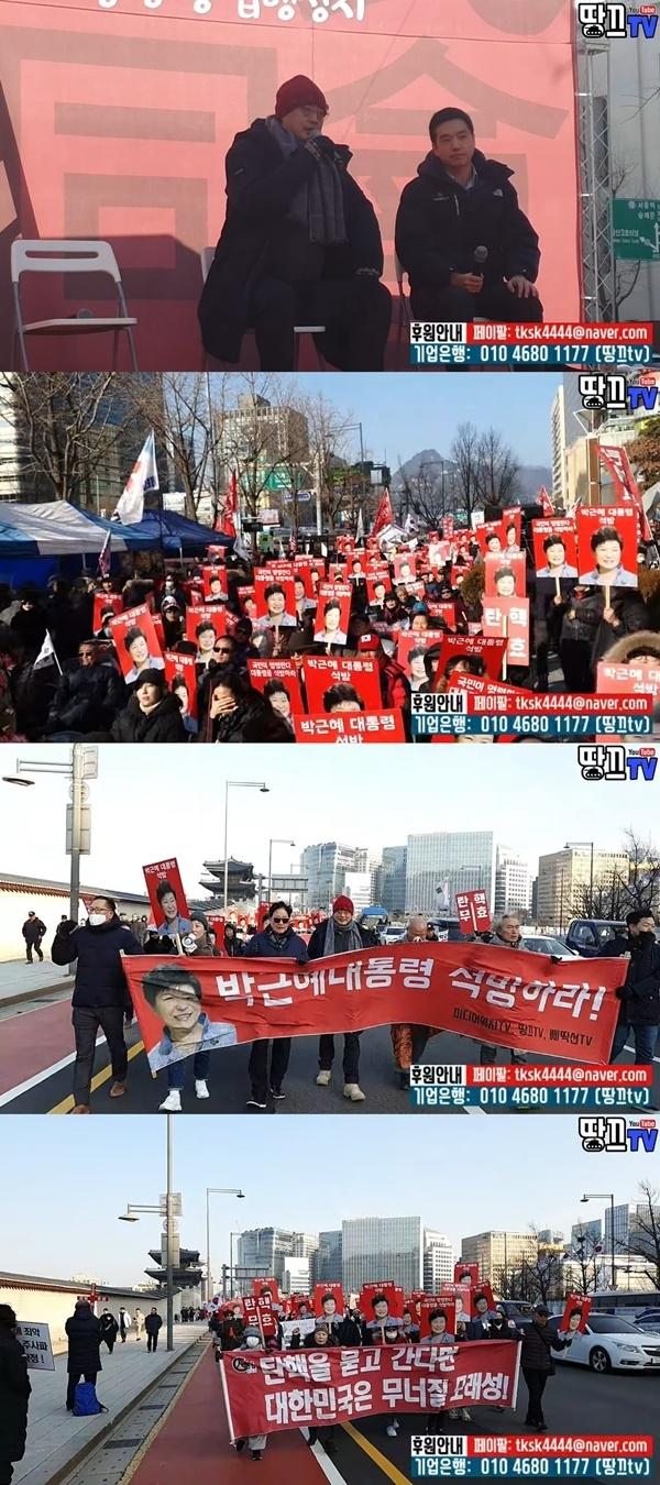제9차 만민공동회 모습. 사진=땅끄TV 캡처.