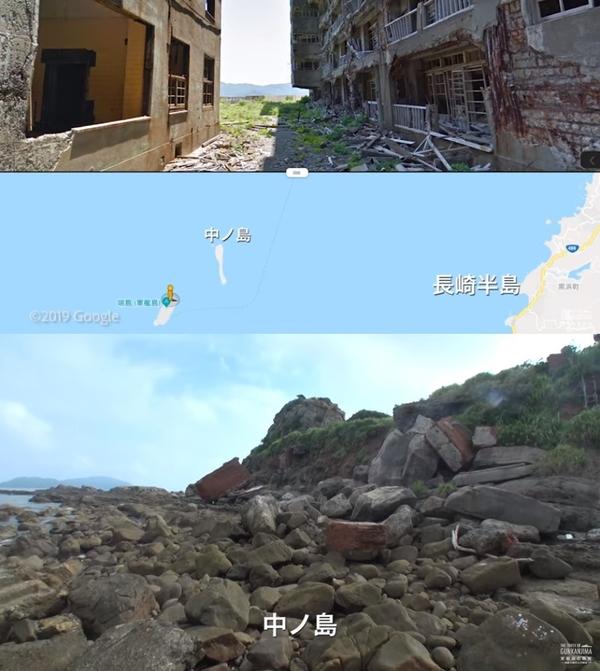 JTBC가 군함도에서 본 나카노시마(中ノ島)라면서 소개한 사진은 나카노시마가 아니라 나사사키 반도였다. 사진은 산유국 유튜브 캡처.