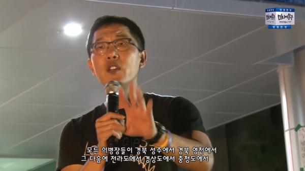 사드배치 반대 촛불집회에서 강연하는 김제동의 모습. 사진=미디어몽구 캡처