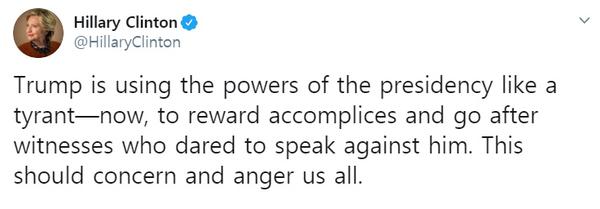 트럼프를 공격하는 힐러리 클린턴의 13일자 트윗. 출처=힐러리 전 국무장관 트위터(@HillaryClinton)