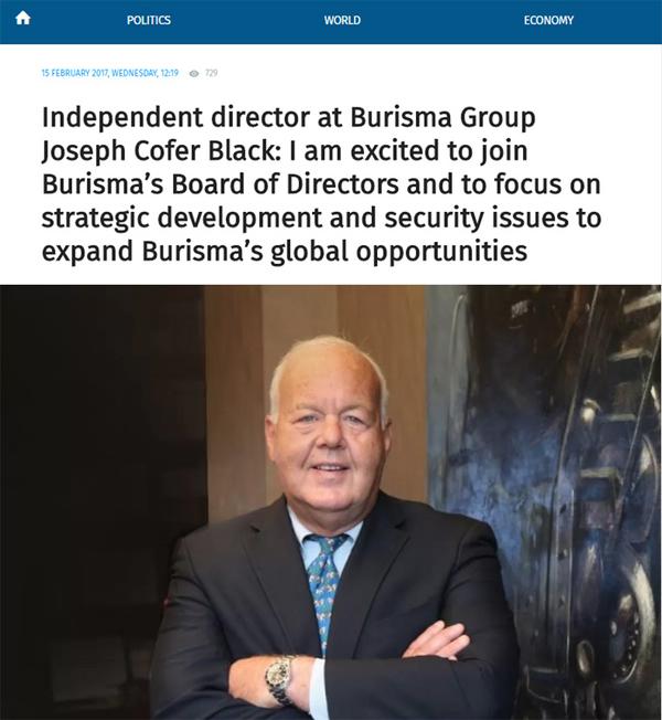 부리스마의 새로운 이사로 영입된 조셉 카퍼 블랙에 대한 인터뷰 2017년 2월 15일자 기사. 출처=우크라니안뉴스