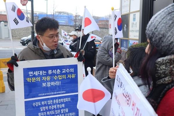 이날 행사는 1인 시위 형태로 진행하기로 되어있었지만, 개별적인 1인 시위가 오히려 정대협 측과 충돌을 빚을 것을 우려한 경찰이 시위자들을 한곳에 모으면서 사실상 집회 형태로 진행이 됐다.