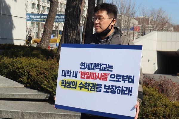 여명 서울시 의원도 문제제기했던 연세대 재학생들의 수학권(修學權) 문제를 거론한 황의원 미디어워치 대표이사.