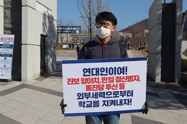 이날 시위 현장에는 한국인권뉴스와 미디어워치의 애독자라고 밝힌 일반 시민도 참석해 피켓을 들었다.