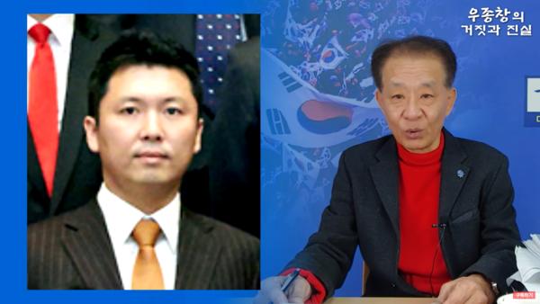 우종창 거짓과진실 대표기자는 '태블릿PC 실사용자' 김한수에 대한 내용을 방송했다가, 김한수로부터 고소를 당했다. 검찰은 이 고소사건에 대해서 1년이 지나도록 수사도 기소도 종결도 하지 않고 있다. 사진=거짓과진실 캡처.