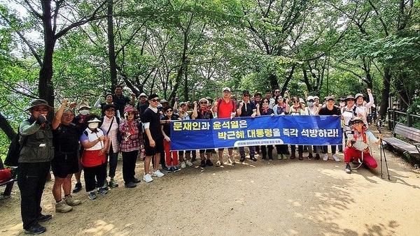 제3차 남산 정기산행 모습. 사진=최락 락TV 대표